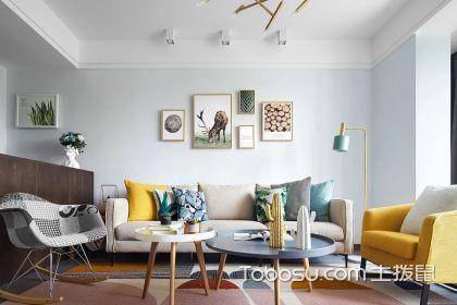 北欧风格四室两厅装修案例,打造简洁舒适的幸福之家