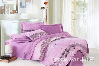 床上用品为什么会掉色,床上用品掉色怎么办