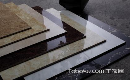 常见的瓷砖有哪几种?怎么挑选合适的瓷砖?
