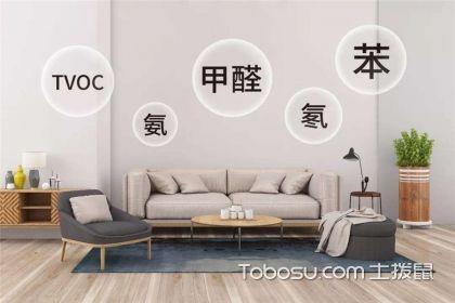常见装修污染有哪些?如何减少新房装修污染
