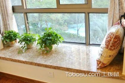 窗台石选购技巧有哪些?窗台石安装方法是什么?