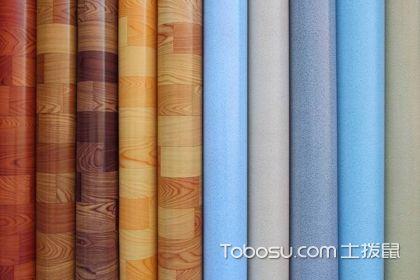 地板革选购技巧,教您5个方法来选购地板革