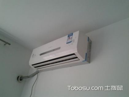 变频空调和定频空调的区别?3▪15买空调划算不划算