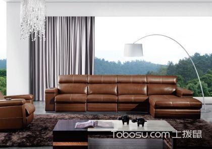 客廳里面的沙發怎么選?客廳里面是買皮質沙發還是布藝沙發