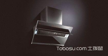 开放式厨房如何选择油烟机?重点是风量和风压