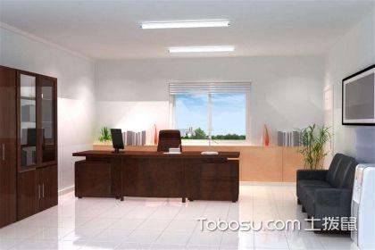 办公室风水禁忌,8个办公室风水禁忌要知晓