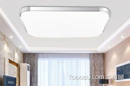 客厅灯的选择有什么禁忌?一定不要在客厅安装这种灯