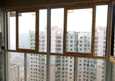 阳台隔音窗