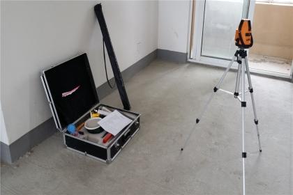 房屋驗收步驟有哪些?驗房需要準備哪些工具