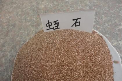 蛭石是什么,蛭石的主要用途