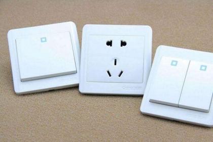 家用插座怎么选?看这7个技巧你就懂了