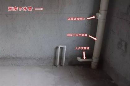厨房下水管如何安装,下水管有哪些安装方式