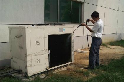 中央空调怎么清洁?中央空调清洁方法