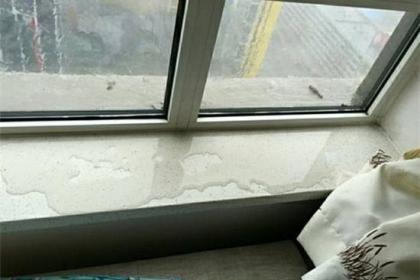 家里窗户漏水的原因是什么?如何解决窗户漏水问题?