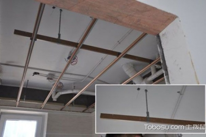 8步学会集成吊顶灯安装方法,不信试试?