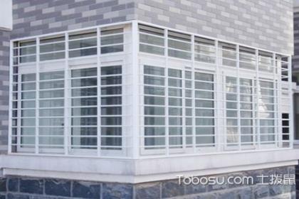 陽臺防盜窗有幾種?哪種防盜窗比較好?