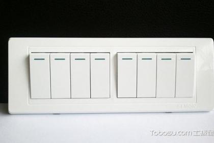 家庭開關插座要怎么安裝?開關插座驗收技巧解析