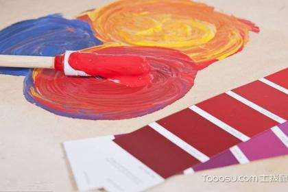 油漆涂料颜色怎么选?掌握这三个技巧就行了