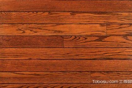 木地板买哪个品牌?2019木地板十大品牌