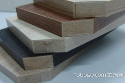 顆粒板和生態板哪個好,不能一概而論