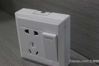 家里的开关插座如何布局?不同空间开关插座设置技巧
