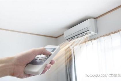 使用空调有哪些省电方法,省电技巧不可少