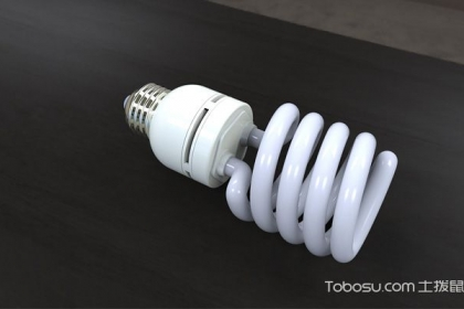 節能燈挑選方法是什么?節能燈選購五大技巧要注意