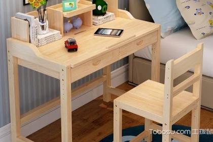 书桌标准尺寸,选对尺寸很重要!