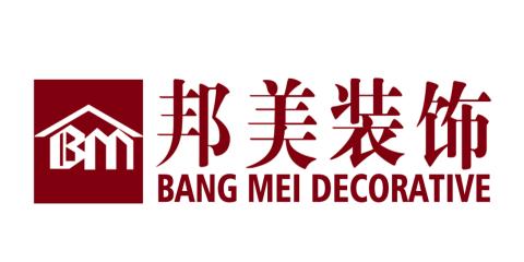 深圳市邦美装饰设计工程有限公司