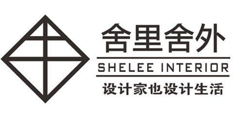 杭州舍里舍外装饰设计工程有限公司