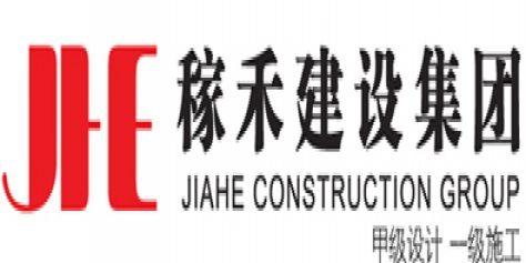 上海稼禾装饰工程设计有限公司