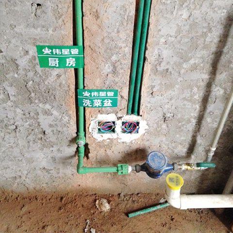 北京新桥家园70平米简欧风格水电阶段