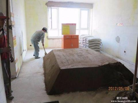 北京华业东方玫瑰65平米美式风格泥木阶段