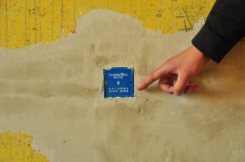 哈尔滨华润凯旋门73平米北欧风格油漆阶段