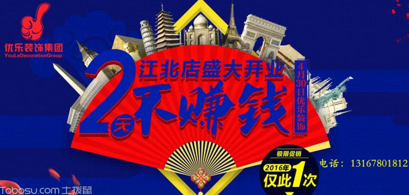 江北店红旗河沟即将开业