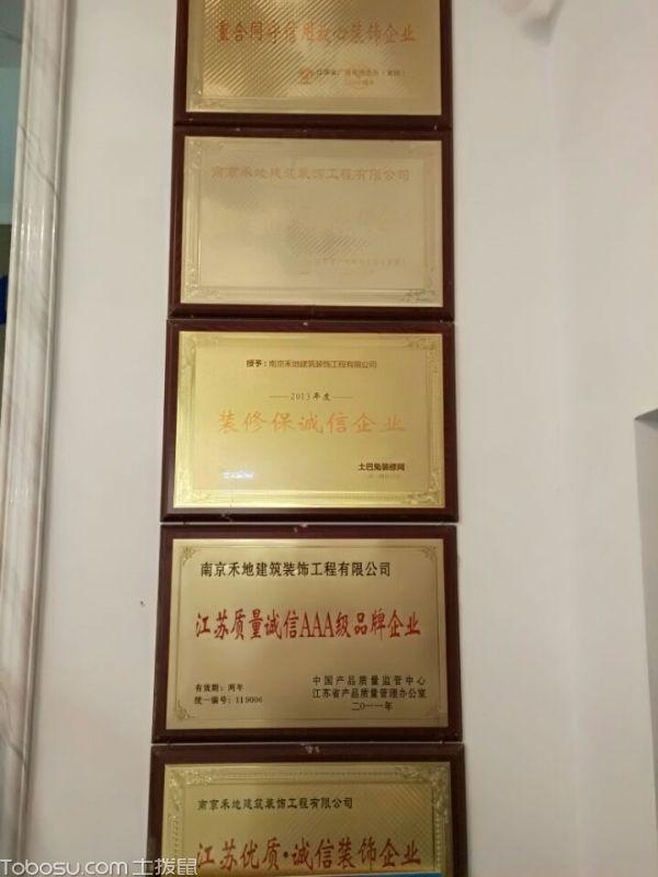 媒体表彰及获奖