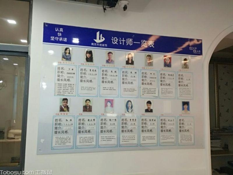 设计师展览表