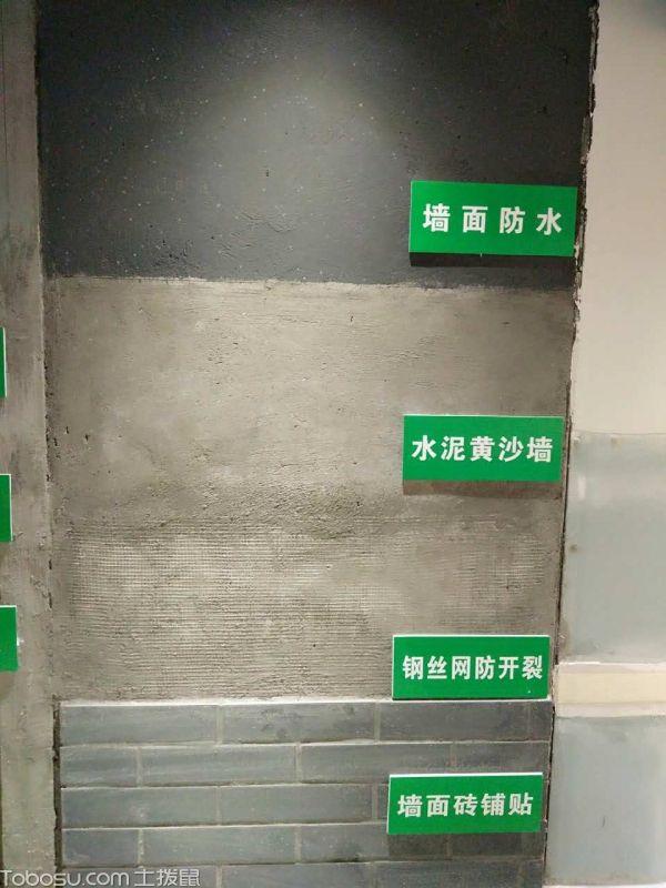 工艺展示区