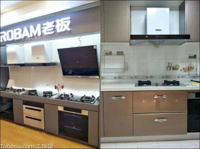 展厅产品-橱柜,厨房三件套