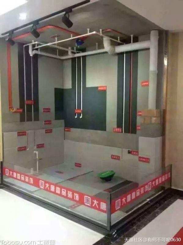 水电改造展示