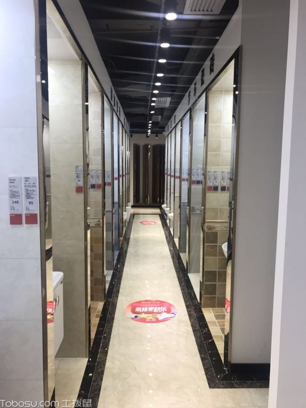 公司材料展厅