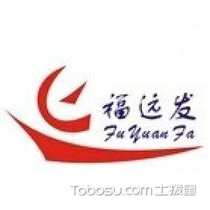 东莞市福远发装修工程有限公司
