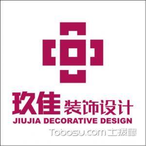 衢州市玖佳装饰设计工程有限公司