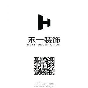 武汉禾一建筑装饰工程有限公司