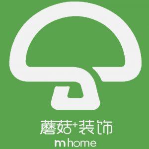 蘑菇家装饰公司