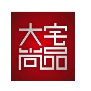 湖南大宅尚品装饰工程有限公司