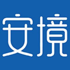 上海安境城市设计