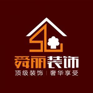 徐州舜丽建筑装饰工程有限公司