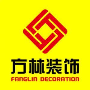 方林装饰丹东分公司