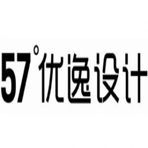 山东57℃优逸装饰工程有限公司